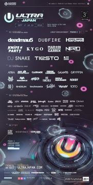 「ULTRA JAPAN 2016」追加出演アーティストにKnife Party、Kygoら決定