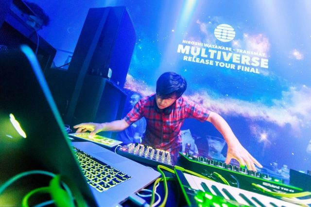 "HIROSHI WATANABE TRANSMAT ""MULTIVERSE"" RELEASE PARTY"